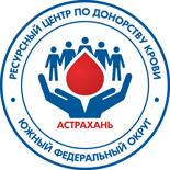 resursniy_centr_astraxan02