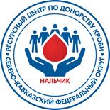 resursniy_centr_nalchik