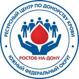 resursniy_centr_rostov-na-donu02