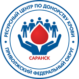 resursniy_centr_saransk02