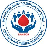 resursniy_centr_tambov02