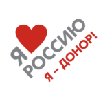 Участники межрегионального донорского марафона «Достучаться до сердец» провели 20 донорских акций