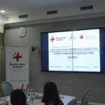 В Школе ответственных доноров обучаются волонтеры из 35 регионов России
