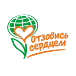 «Помогаем каждому»: донорская акция проводится в компании «Глобус»