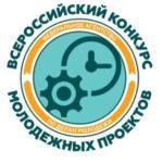 Стартовал первый Всероссийский грантовый конкурс молодежных медиа