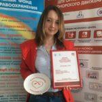 Итоги медиаконкурса «Завтрак донора» – к Всемирному дню донора крови