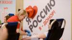 «Москва – город добрых людей»: в Общественной палате России прошла донорская акция столичного марафона «Достучаться до сердец»