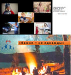 Завершился ежегодный образовательный проект «Весенняя школа визуальных коммуникаций в социальной рекламе»