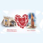 Донорство крови на высоте: премию за вклад в развитие донорства крови «СоУчастие» вручат 20 сентября